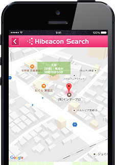 Hibeacon Searchアプリ画面